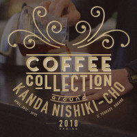 「COFFEE COLLECTION around KANDA NISHIKICHO 2018 SPRING」