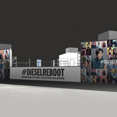 #DIESELREBOOT POP UP STOREパース