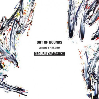 「OUT OF BOUNDS」