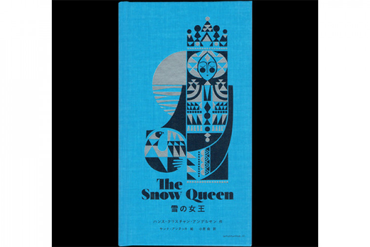 マリメッコデザイナーがイラストを添えたアンデルセン童話雪の女王