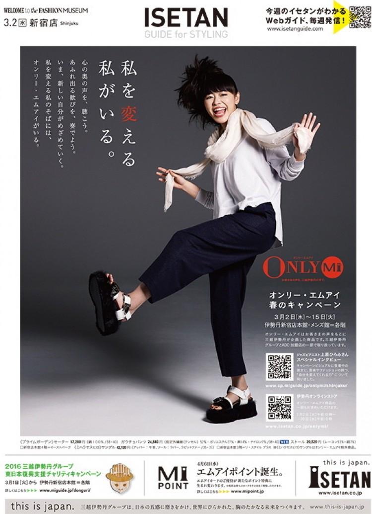 ひろみ 上原 上原ひろみさん インタビュー