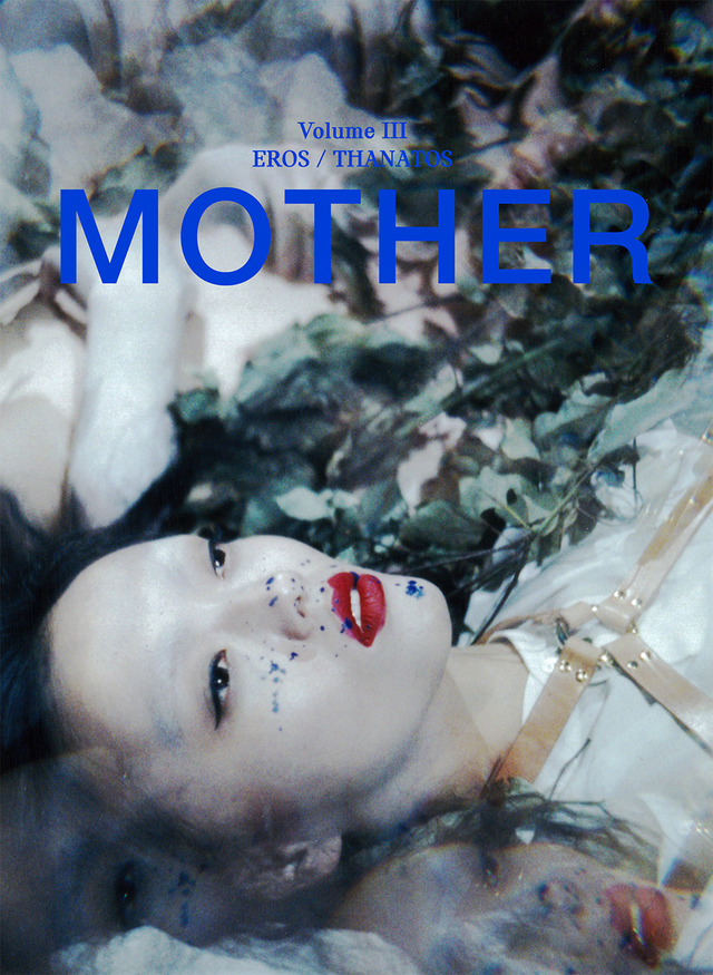 『MOTHER』3号表紙