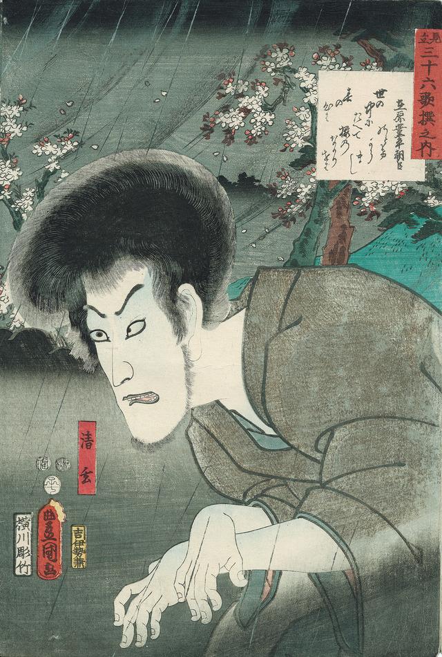 幕末の天才浮世絵師、国芳&国貞の大規模展が渋谷で開催中!粋な ...