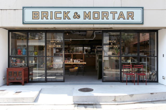 BRICK & MORTAR外観