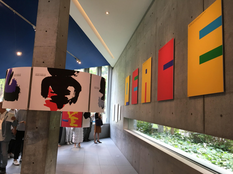 ヒロシマ・アピールズ展」がスタート。ヒロシマの心、平和への願いを ...