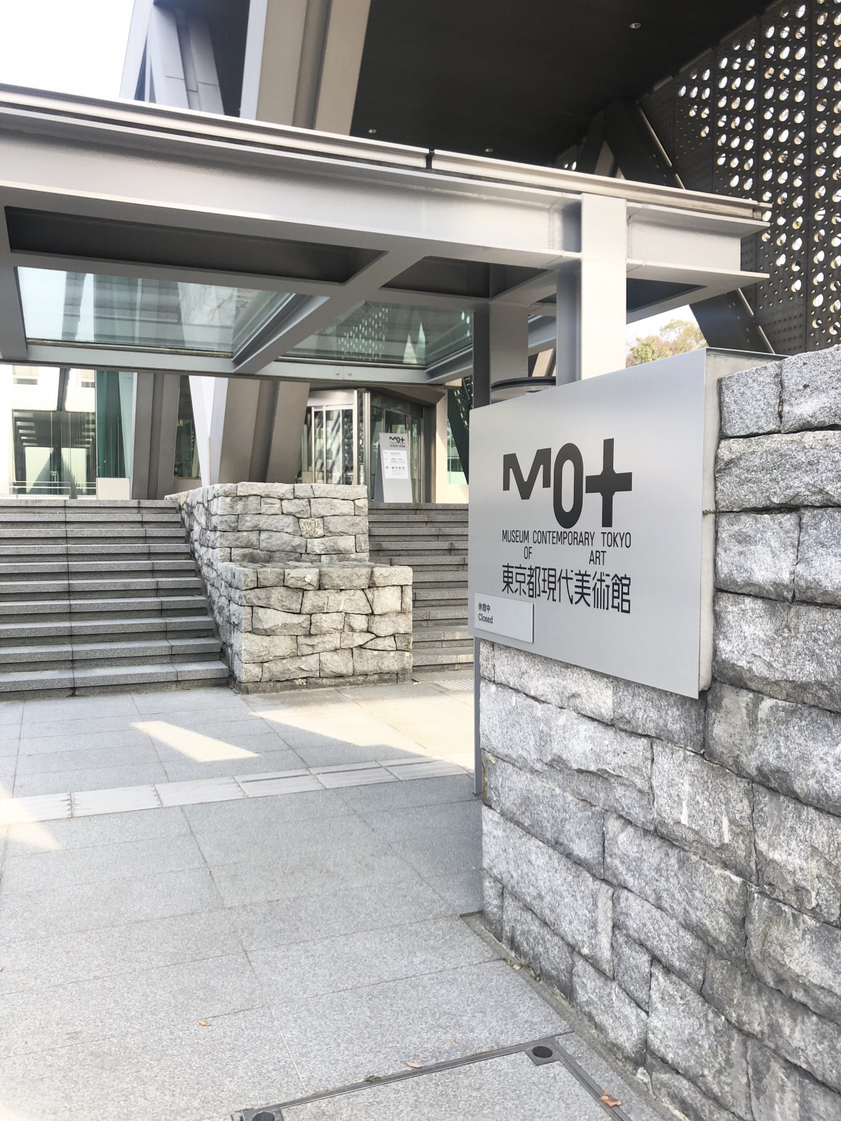 現代 美術館 東京