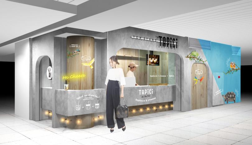 タピオカチーズティー「タピチ」の東京1号店が池袋にオープン!
